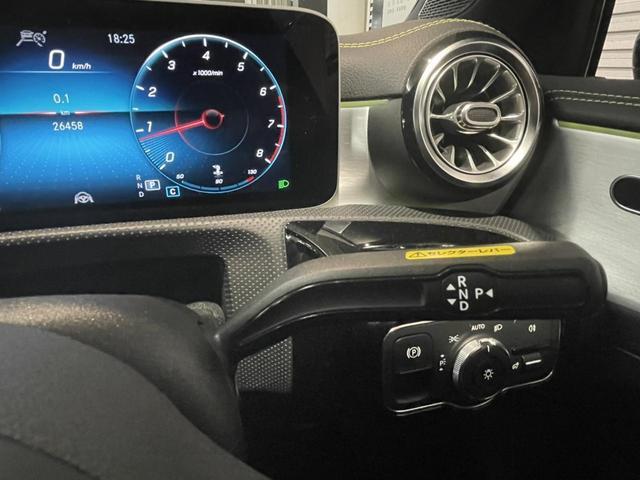 A180 エディション1 レーダーセーフティパッケージ 360度カメラシステム 障害物センサー 認定中古車 限定車 禁煙車(17枚目)
