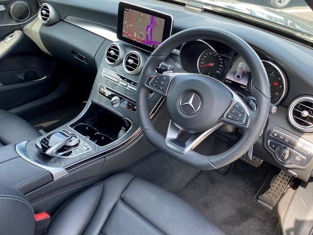 C220d ローレウスエディション レーダーセーフティパッケージ AMGライン 禁煙車 認定中古車(8枚目)