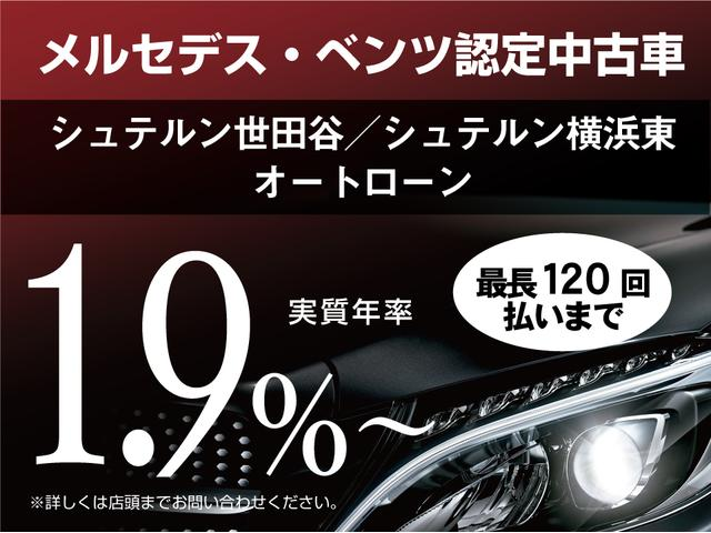 S550ロング エディション1 AMGラインプラス ヘッドアップディスプレイ Brumester ナッパレザーシート サンルーフ 赤外線反射ノイズ軽減ガラス エアバランスパッケージ 禁煙車 認定中古車(2枚目)