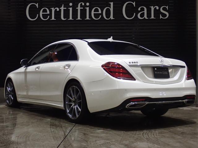 S550ロング エディション1 AMGラインプラス ヘッドアップディスプレイ Brumester ナッパレザーシート サンルーフ 赤外線反射ノイズ軽減ガラス エアバランスパッケージ 禁煙車 認定中古車(4枚目)