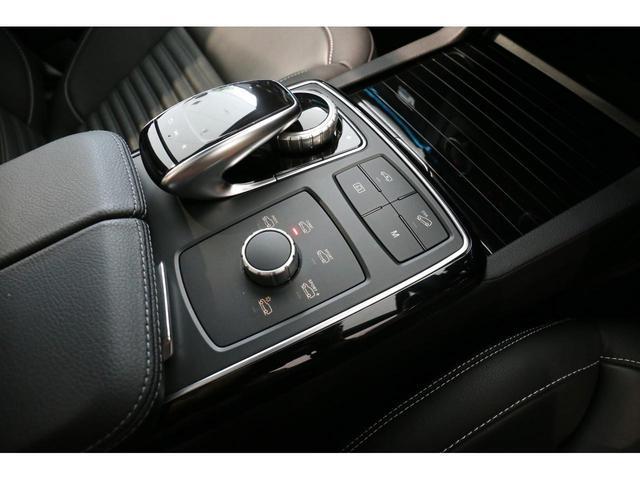【アフターサービス】車検や点検でご入庫の際には、メルセデス・ベンツの代車を無料でご利用頂けます。買いかえのきっかけになる事も多く大変好評を頂いております。(台数に限りあり/要予約)