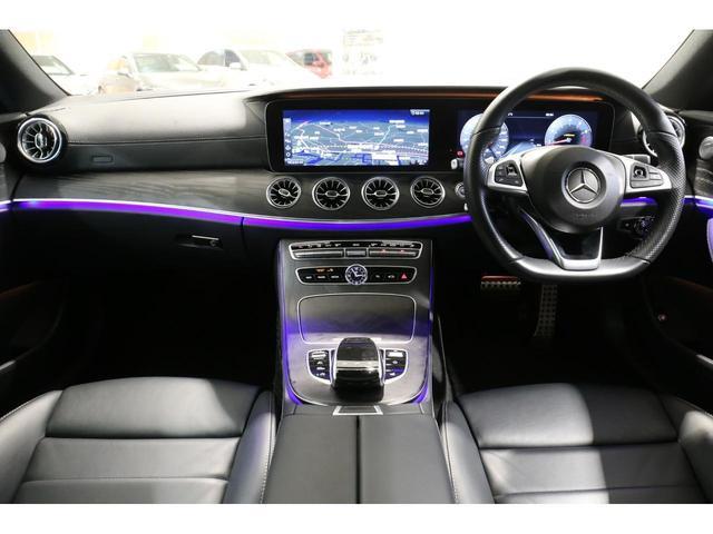 E200 クーペ スポーツ レーダーセーフティパッケージ パワーシート パノラマ 本革シート 禁煙車  認定中古車(5枚目)