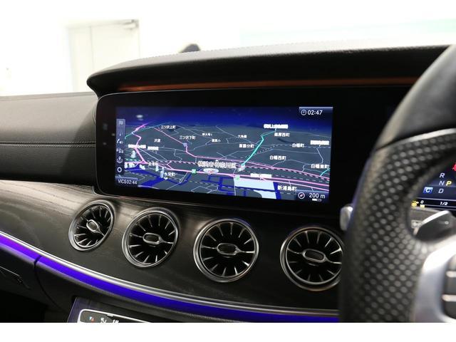 E200 クーペ スポーツ レーダーセーフティパッケージ パワーシート パノラマ 本革シート 禁煙車  認定中古車(11枚目)