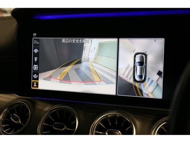 E200 クーペ スポーツ レーダーセーフティパッケージ パワーシート パノラマ 本革シート 禁煙車  認定中古車(12枚目)