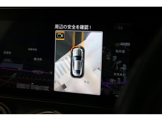 E200 クーペ スポーツ レーダーセーフティパッケージ パワーシート パノラマ 本革シート 禁煙車  認定中古車(13枚目)