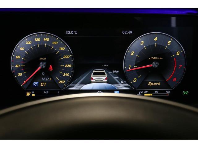E200 クーペ スポーツ レーダーセーフティパッケージ パワーシート パノラマ 本革シート 禁煙車  認定中古車(14枚目)