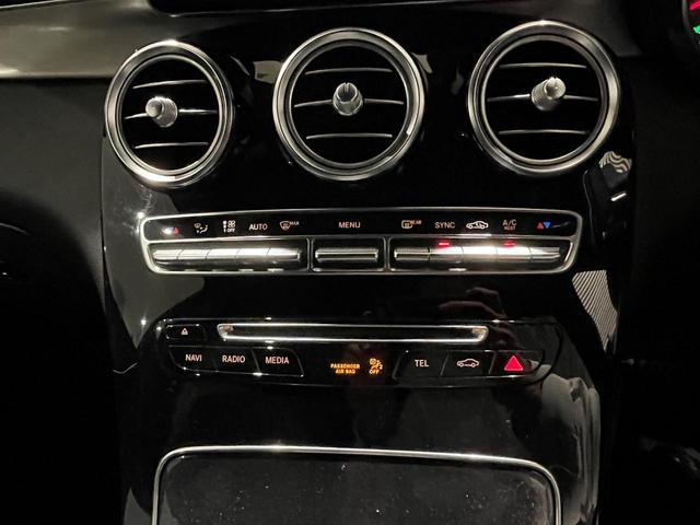 GLC220d 4マチックスポーツ レーダーセーフティパッケージ パワーシート シートヒーター 電動リアゲート 認定中古車(18枚目)