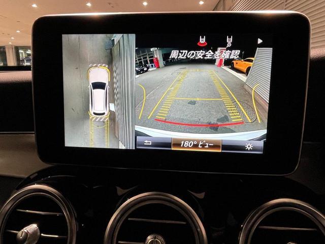 GLC220d 4マチックスポーツ レーダーセーフティパッケージ パワーシート シートヒーター 電動リアゲート 認定中古車(20枚目)