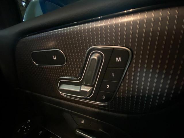 GLB200d レーダーセーフティパッケージ/ナビゲーションパッケージ/シートヒーター/メモリー付パワーシート/MBUX/電動リアゲート/360°カメラ/パークトロニック/フットトランクオープナー/認定中古車(17枚目)