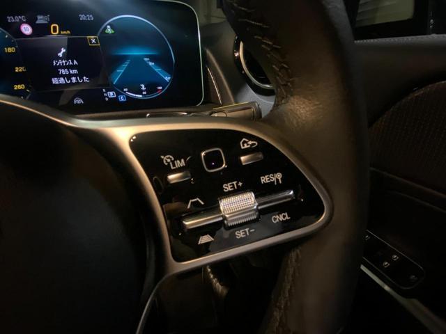 GLB200d レーダーセーフティパッケージ/ナビゲーションパッケージ/シートヒーター/メモリー付パワーシート/MBUX/電動リアゲート/360°カメラ/パークトロニック/フットトランクオープナー/認定中古車(20枚目)