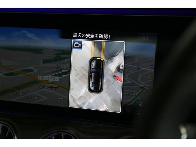 CLS220d スポーツ エクスクルーシブP 弊社デモカー(19枚目)