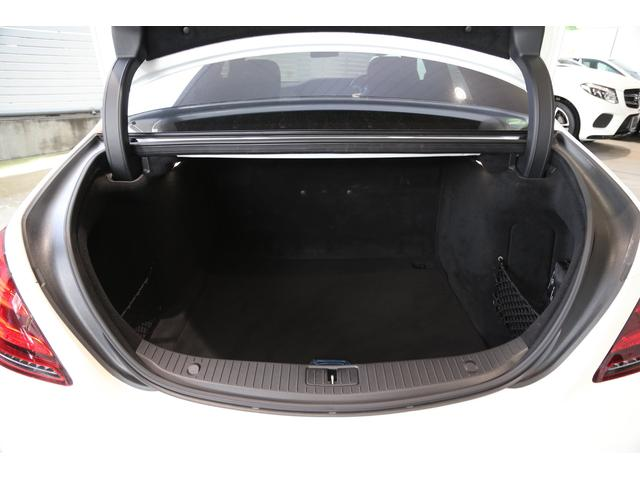 S450エクスクルーシブ AMGラインプラス 弊社デモカー(8枚目)