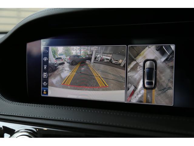 S450エクスクルーシブ AMGラインプラス 弊社デモカー(13枚目)