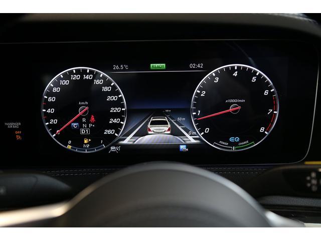S450エクスクルーシブ AMGラインプラス 弊社デモカー(15枚目)