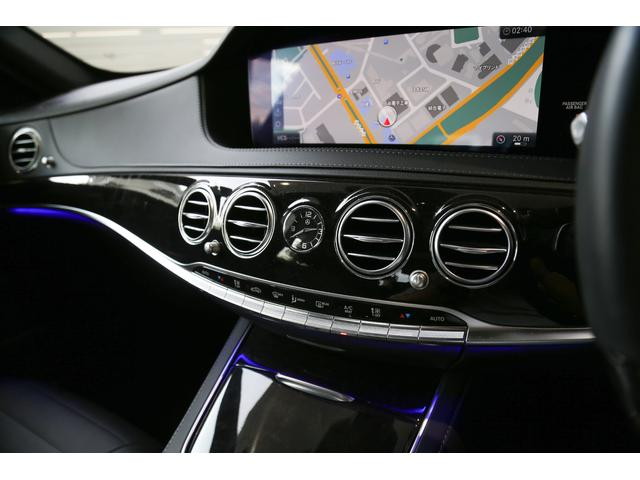 S450エクスクルーシブ AMGラインプラス 弊社デモカー(17枚目)