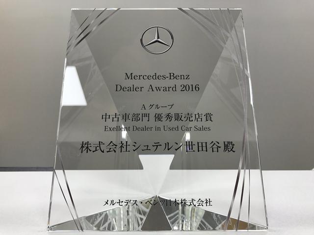 「メルセデスベンツ」「Cクラスワゴン」「ステーションワゴン」「東京都」の中古車35