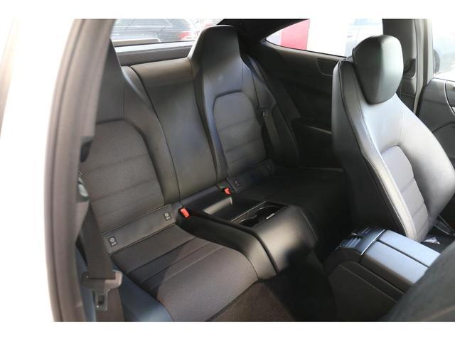 C180 ブルーエフィシェンシー クーペ AMGスポーツP 18インチAW 電動シート パドルシフト スポーツサスペンション バックカメラ LED レインセンサー クルーズコントロール PTS ゴー 認定中古車(7枚目)
