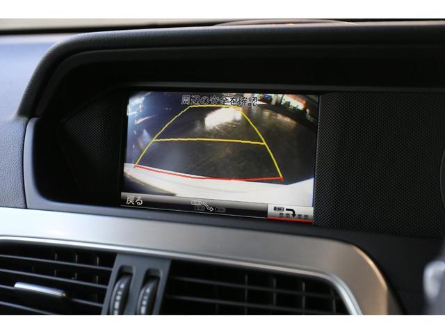 C180 ブルーエフィシェンシー クーペ AMGスポーツP 18インチAW 電動シート パドルシフト スポーツサスペンション バックカメラ LED レインセンサー クルーズコントロール PTS ゴー 認定中古車(12枚目)