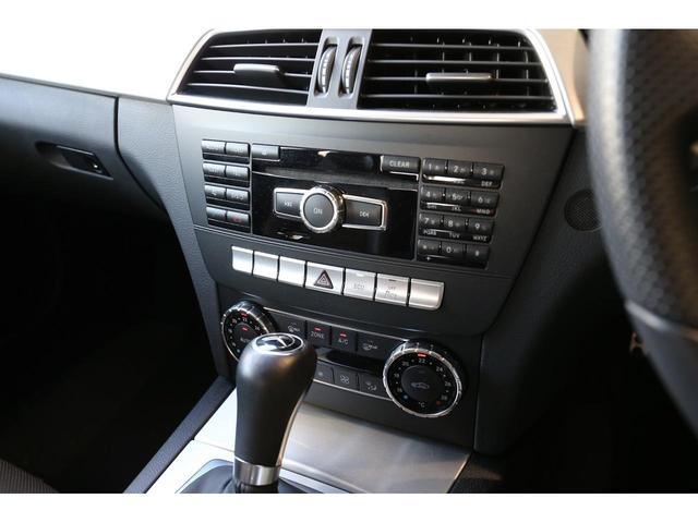 C180 ブルーエフィシェンシー クーペ AMGスポーツP 18インチAW 電動シート パドルシフト スポーツサスペンション バックカメラ LED レインセンサー クルーズコントロール PTS ゴー 認定中古車(13枚目)