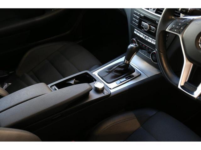 C180 ブルーエフィシェンシー クーペ AMGスポーツP 18インチAW 電動シート パドルシフト スポーツサスペンション バックカメラ LED レインセンサー クルーズコントロール PTS ゴー 認定中古車(14枚目)