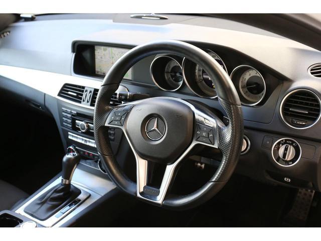 C180 ブルーエフィシェンシー クーペ AMGスポーツP 18インチAW 電動シート パドルシフト スポーツサスペンション バックカメラ LED レインセンサー クルーズコントロール PTS ゴー 認定中古車(16枚目)