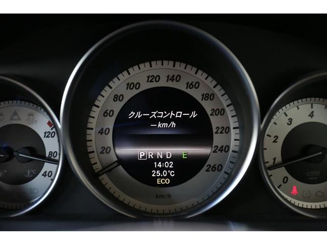 C180 ブルーエフィシェンシー クーペ AMGスポーツP 18インチAW 電動シート パドルシフト スポーツサスペンション バックカメラ LED レインセンサー クルーズコントロール PTS ゴー 認定中古車(17枚目)