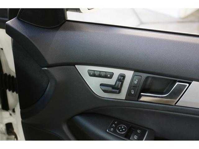 C180 ブルーエフィシェンシー クーペ AMGスポーツP 18インチAW 電動シート パドルシフト スポーツサスペンション バックカメラ LED レインセンサー クルーズコントロール PTS ゴー 認定中古車(19枚目)