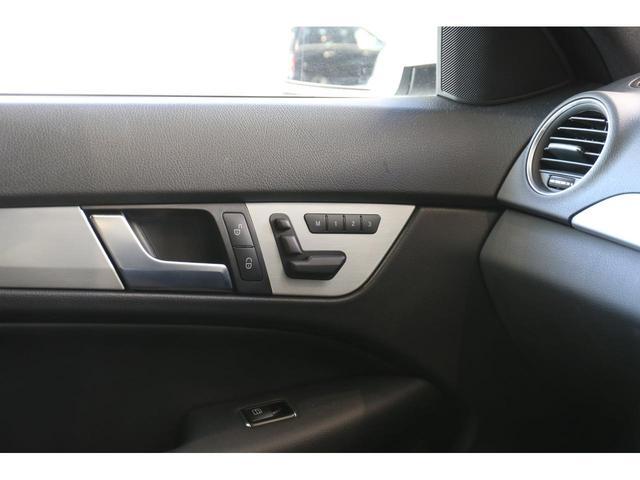 C180 ブルーエフィシェンシー クーペ AMGスポーツP 18インチAW 電動シート パドルシフト スポーツサスペンション バックカメラ LED レインセンサー クルーズコントロール PTS ゴー 認定中古車(20枚目)