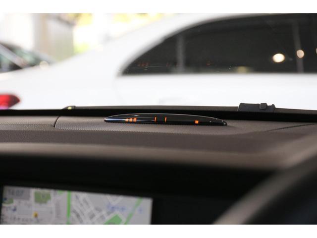 C180 ブルーエフィシェンシー クーペ AMGスポーツP 18インチAW 電動シート パドルシフト スポーツサスペンション バックカメラ LED レインセンサー クルーズコントロール PTS ゴー 認定中古車(21枚目)