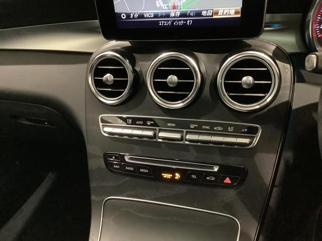 GLC250 4マチックスポーツ(本革仕様) 認定中古車 本革 スライディングルーフ レーダーセーフティパッケージ 全方位カメラ ヒートヒーター メモリー付き電動シート フットトランクオープナー 純正ナビ 禁煙(14枚目)