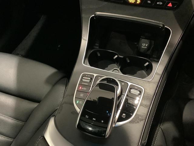 GLC250 4マチックスポーツ(本革仕様) 認定中古車 本革 スライディングルーフ レーダーセーフティパッケージ 全方位カメラ ヒートヒーター メモリー付き電動シート フットトランクオープナー 純正ナビ 禁煙(16枚目)