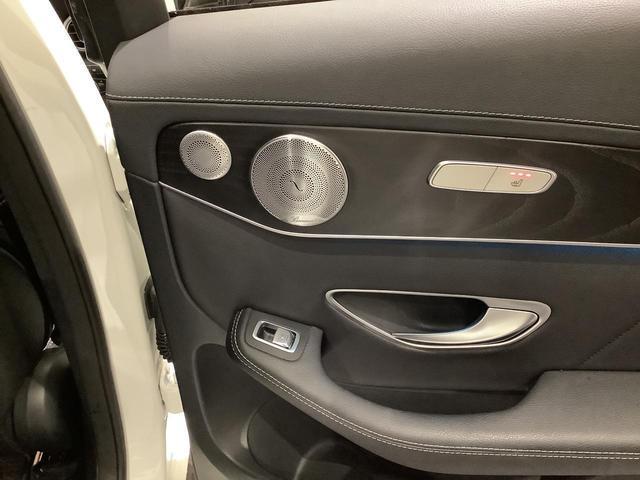 GLC250 4マチックスポーツ(本革仕様) 認定中古車 本革 スライディングルーフ レーダーセーフティパッケージ 全方位カメラ ヒートヒーター メモリー付き電動シート フットトランクオープナー 純正ナビ 禁煙(28枚目)