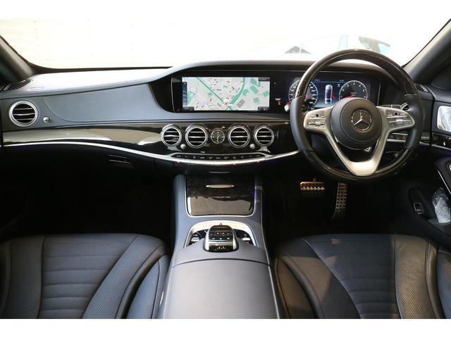 S560ロング AMGライン レーダーセーフティパッケージ ショーファーパッケージ リラクゼーション機能 全席リクライニング ナッパレザー メモリー付きパワーシート アンビエントライト 360°カメラ 認定中古車 禁煙車(4枚目)