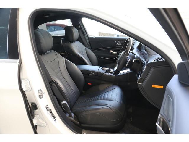 S560ロング AMGライン レーダーセーフティパッケージ ショーファーパッケージ リラクゼーション機能 全席リクライニング ナッパレザー メモリー付きパワーシート アンビエントライト 360°カメラ 認定中古車 禁煙車(6枚目)