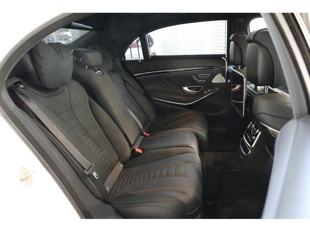 S560ロング AMGライン レーダーセーフティパッケージ ショーファーパッケージ リラクゼーション機能 全席リクライニング ナッパレザー メモリー付きパワーシート アンビエントライト 360°カメラ 認定中古車 禁煙車(7枚目)