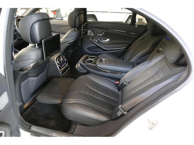S560ロング AMGライン レーダーセーフティパッケージ ショーファーパッケージ リラクゼーション機能 全席リクライニング ナッパレザー メモリー付きパワーシート アンビエントライト 360°カメラ 認定中古車 禁煙車(8枚目)