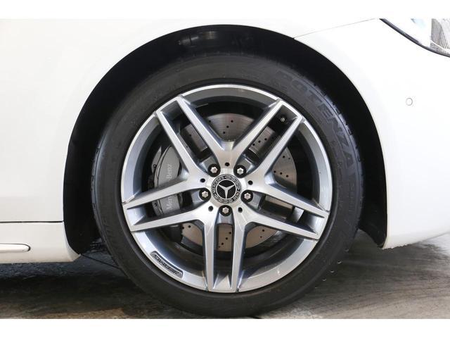 S560ロング AMGライン レーダーセーフティパッケージ ショーファーパッケージ リラクゼーション機能 全席リクライニング ナッパレザー メモリー付きパワーシート アンビエントライト 360°カメラ 認定中古車 禁煙車(12枚目)