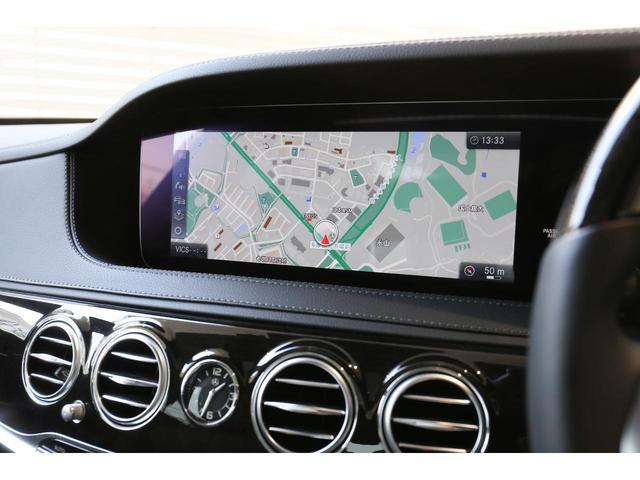 S560ロング AMGライン レーダーセーフティパッケージ ショーファーパッケージ リラクゼーション機能 全席リクライニング ナッパレザー メモリー付きパワーシート アンビエントライト 360°カメラ 認定中古車 禁煙車(13枚目)