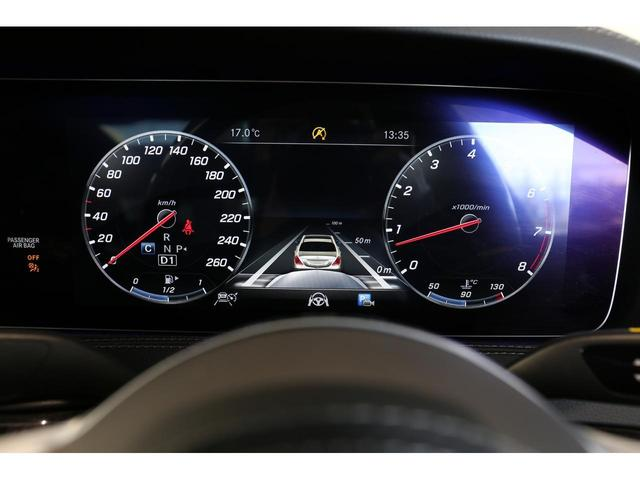 S560ロング AMGライン レーダーセーフティパッケージ ショーファーパッケージ リラクゼーション機能 全席リクライニング ナッパレザー メモリー付きパワーシート アンビエントライト 360°カメラ 認定中古車 禁煙車(16枚目)