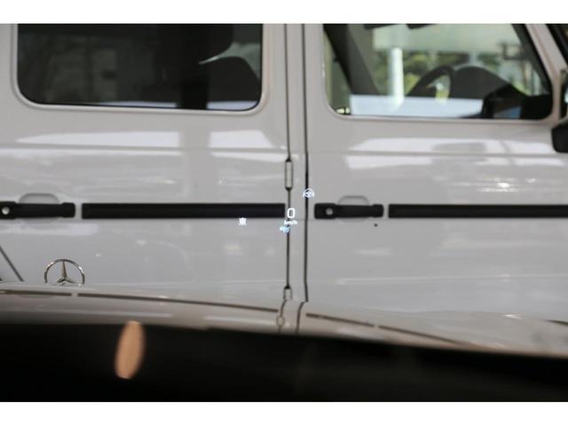 S560ロング AMGライン レーダーセーフティパッケージ ショーファーパッケージ リラクゼーション機能 全席リクライニング ナッパレザー メモリー付きパワーシート アンビエントライト 360°カメラ 認定中古車 禁煙車(17枚目)