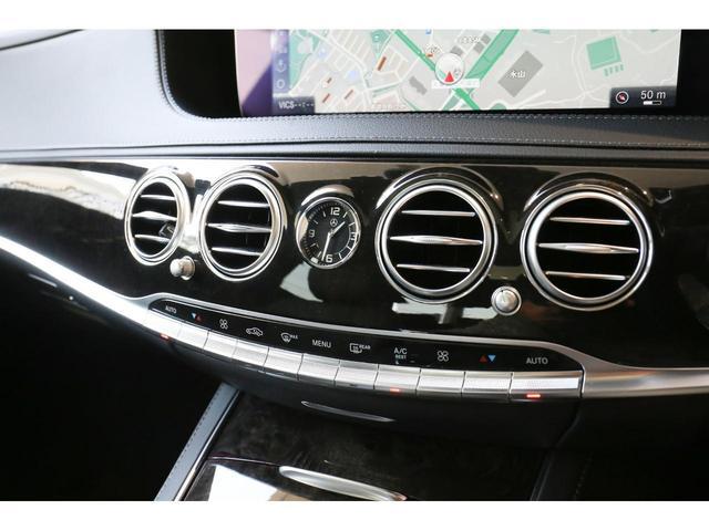 S560ロング AMGライン レーダーセーフティパッケージ ショーファーパッケージ リラクゼーション機能 全席リクライニング ナッパレザー メモリー付きパワーシート アンビエントライト 360°カメラ 認定中古車 禁煙車(18枚目)