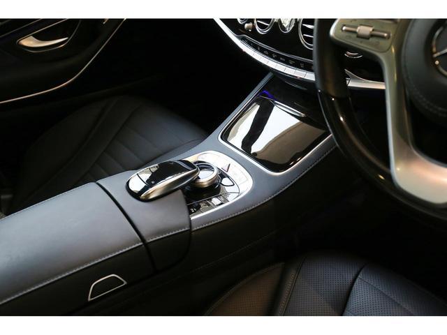 S560ロング AMGライン レーダーセーフティパッケージ ショーファーパッケージ リラクゼーション機能 全席リクライニング ナッパレザー メモリー付きパワーシート アンビエントライト 360°カメラ 認定中古車 禁煙車(19枚目)
