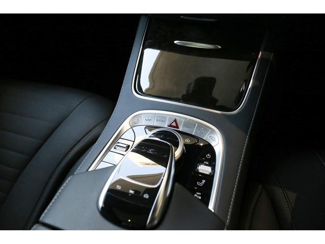 S560ロング AMGライン レーダーセーフティパッケージ ショーファーパッケージ リラクゼーション機能 全席リクライニング ナッパレザー メモリー付きパワーシート アンビエントライト 360°カメラ 認定中古車 禁煙車(20枚目)