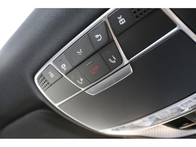 S560ロング AMGライン レーダーセーフティパッケージ ショーファーパッケージ リラクゼーション機能 全席リクライニング ナッパレザー メモリー付きパワーシート アンビエントライト 360°カメラ 認定中古車 禁煙車(21枚目)