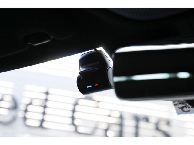 S560ロング AMGライン レーダーセーフティパッケージ ショーファーパッケージ リラクゼーション機能 全席リクライニング ナッパレザー メモリー付きパワーシート アンビエントライト 360°カメラ 認定中古車 禁煙車(22枚目)
