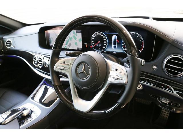 S560ロング AMGライン レーダーセーフティパッケージ ショーファーパッケージ リラクゼーション機能 全席リクライニング ナッパレザー メモリー付きパワーシート アンビエントライト 360°カメラ 認定中古車 禁煙車(24枚目)