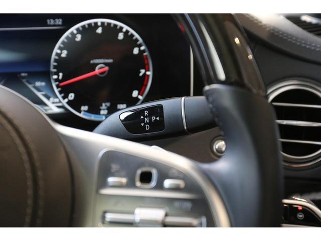 S560ロング AMGライン レーダーセーフティパッケージ ショーファーパッケージ リラクゼーション機能 全席リクライニング ナッパレザー メモリー付きパワーシート アンビエントライト 360°カメラ 認定中古車 禁煙車(25枚目)
