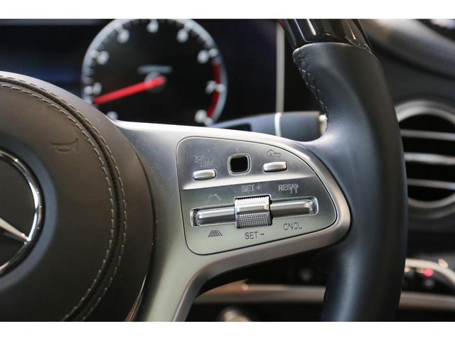 S560ロング AMGライン レーダーセーフティパッケージ ショーファーパッケージ リラクゼーション機能 全席リクライニング ナッパレザー メモリー付きパワーシート アンビエントライト 360°カメラ 認定中古車 禁煙車(26枚目)