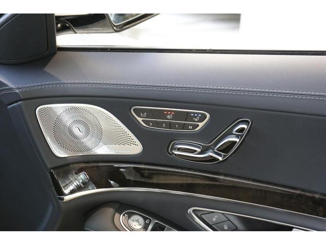 S560ロング AMGライン レーダーセーフティパッケージ ショーファーパッケージ リラクゼーション機能 全席リクライニング ナッパレザー メモリー付きパワーシート アンビエントライト 360°カメラ 認定中古車 禁煙車(29枚目)