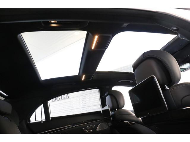 S560ロング AMGライン レーダーセーフティパッケージ ショーファーパッケージ リラクゼーション機能 全席リクライニング ナッパレザー メモリー付きパワーシート アンビエントライト 360°カメラ 認定中古車 禁煙車(32枚目)